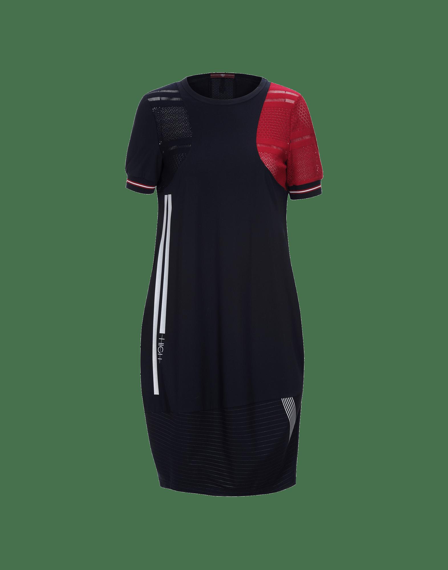 JUNCTION: Gerade geschnittenes Kleid aus unifarbenem Stoff,  Nadelstreifenstoff und Netzstoff.