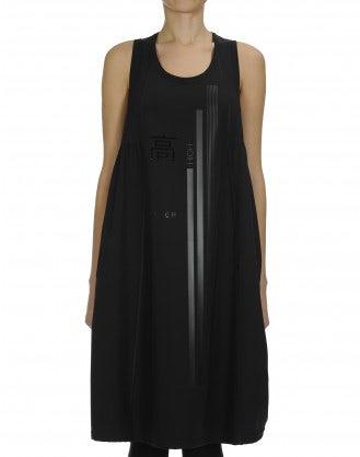 """HOITY: Black """"neoprene"""" bell dress"""